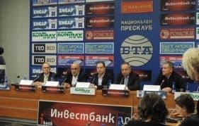 Българска болнична асоциация ще подаде жалба до Върховния административен съд заради решение на Надзорния съвет на НЗОК за неизплащане на надлимитна дейност на болниците