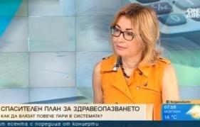 Болничната асоциация иска среща с Борисов за нов здравен модел. Свилена Димитрова: Водеща тема в дискусиите ще е качеството на услугите