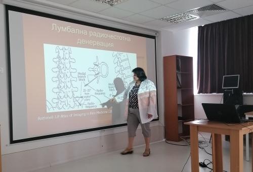 """Уни Хоспитал с презентация на тема """"Радиочестотна денервация– приложение в хирургията на болката"""""""