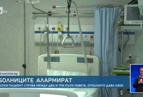 Болници алармират за бюрократични спънки при лечение на пациенти с COVID-19
