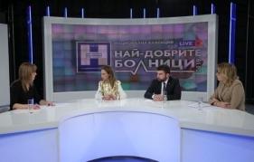 Как се справя България със здравната криза, причинена от COVID пандемията?