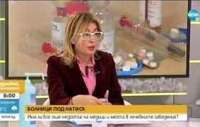 Адв. Свилена Димитрова: Може да се стигне до фалити на болници